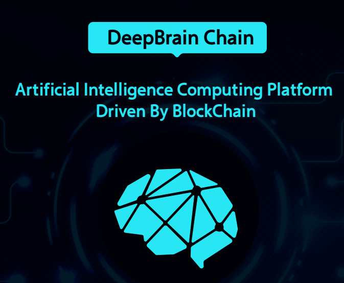 Deepbrain Chain and its DBC coin: A starter's guide